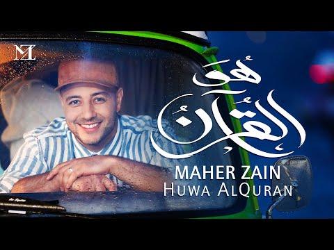 Maher Zain - Huwa AlQuran   ماهر زين - هو القرآن (Music Video & On-Screen Lyrics)