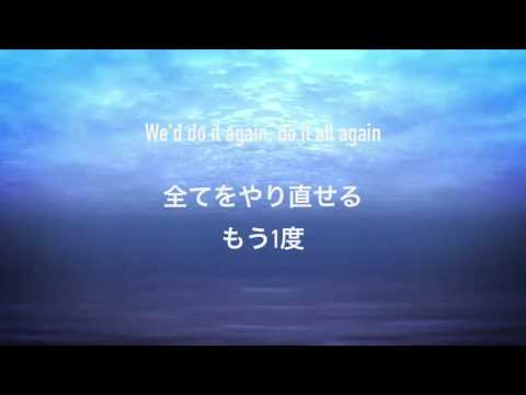 Blackbear / Sail Away (lyrics video和訳)