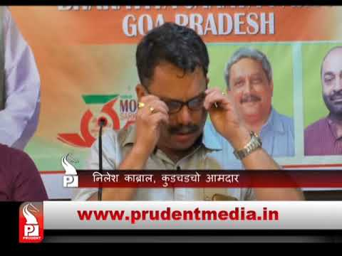 Prudent Media Konkani News 17 April 18 Part 1