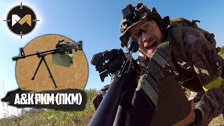 ПУЛЕМЕТНЫЙ ГЕЙМПЛЕЙ С ПКМ. СТРАЙКБОЛ // AIRSOFT PKM MACHINE GUN