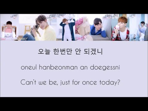JJCC - Today [Hang, Rom & Eng Lyrics]