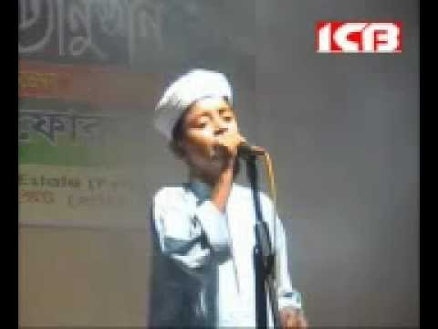 bangla islamic song download