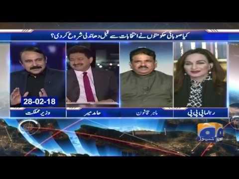 Capital Talk - 11-April-2018 - Geo News