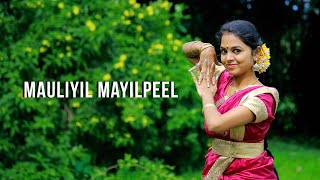 Mauliyil Mayilpeeli    Dance Cover   Nandanam   Praveena unni   Sree Krishna Jayanthi
