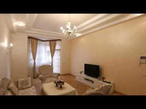 Двух комнатная квартира В Малом Центре Еревана