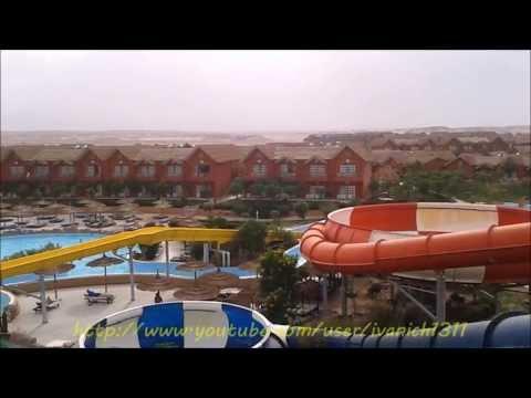 Albatros Jungle Aqua Park Отель Египет, Сумасшедшие  водные горки.