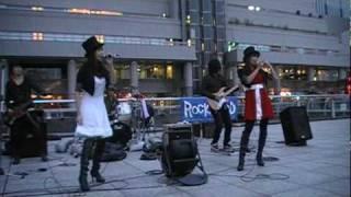 Repeat youtube video Red Pepper Girls@ランドマークROCK-YARD その1 ♪恋のダイヤル6700.mpg