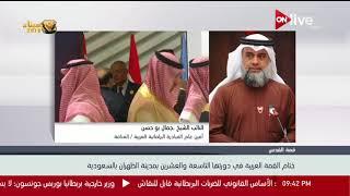 النائب الشيخ جمال بو حسن أمين عام المبادرة البرلمانية العربية وحديثه حول