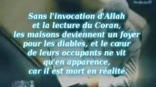 l'invocation dans les maisons - islam doua