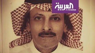 تفاعلكم يكشف خفايا مقتل رجل الأعمال السعودي أحمد سعيد العمود