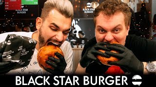 ПРОБУЕМ BLACK STAR BURGER