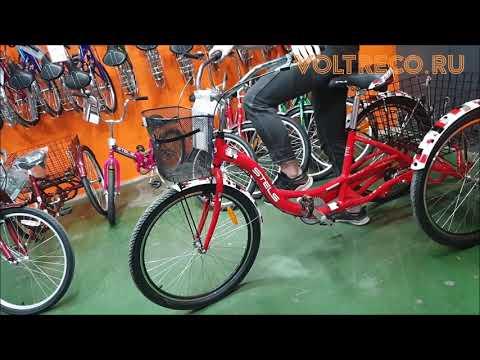 Трехколесный велосипед для взрослых складной Doonkan Trike Stels Energy Schwinn Izh Bike Voltreco.ru