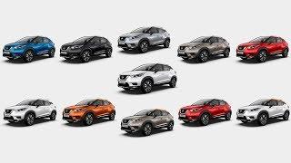 Nissan Kicks Colours  - All Colours - Images | AUTOBICS