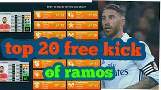 Sergio Ramos top 20 free kick of 2018 dream league soccer