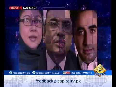 Capital TV| Capital Tonight | EP 2| 09 April 2019