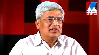 Prakash Karat In Nerechowe | Old Episode | Manorama News