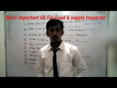 Important GK For Food & Supply inspector exam