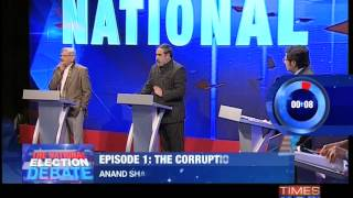 The National Election Debate: The Corruption Debate - Part 1