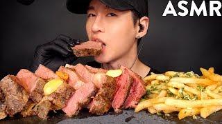ASMR GARLIC ROASTED PRIME RIB & FRIES MUKBANG (No Talking) EATING SOUNDS | Zach Choi ASMR