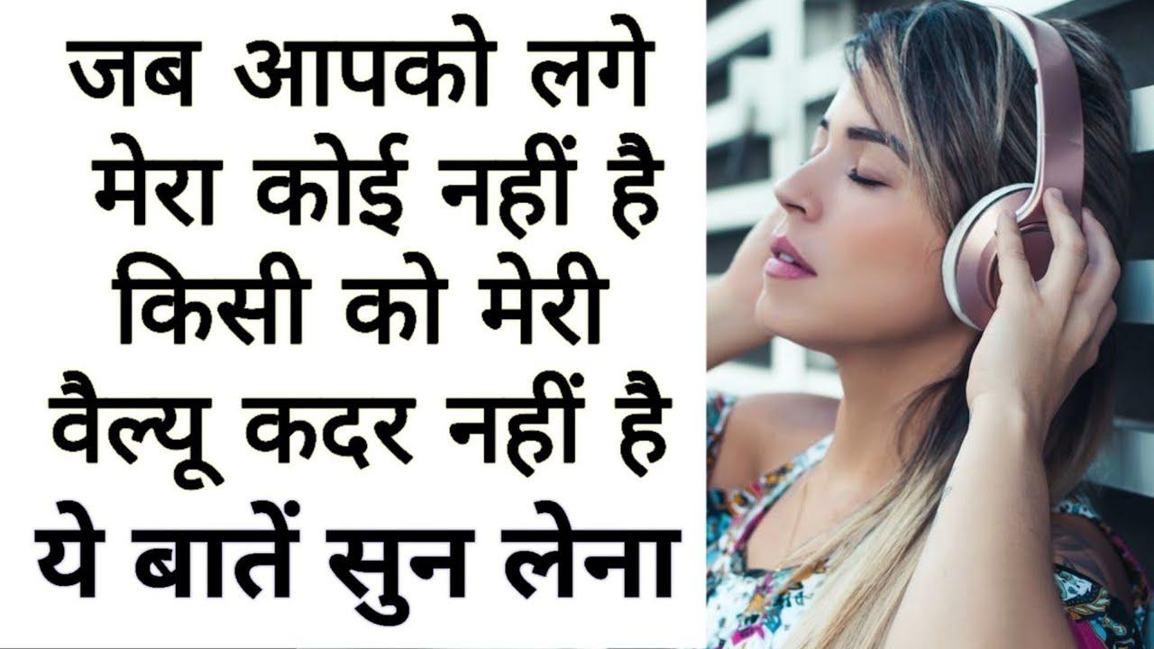 मैंने इतना अच्छा विडियो ज़िन्दगी में नहीं देखा👌👌👌| Best Motivational speech Hindi video New Life