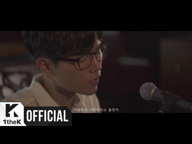 [MV] Lee Jinjae(이진재) _ In a year(1년 만에)