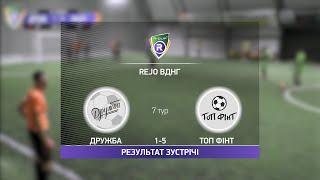 Обзор матча Дружба 1 5 ТоП ФінТ Турнир по мини футболу в Киеве