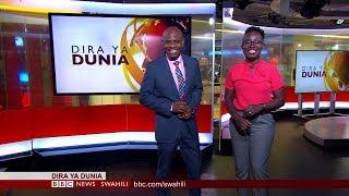 BBC DIRA YA DUNIA ALHAMISI 19.07.2018