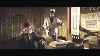 Hür Adam - Yeni Fragman