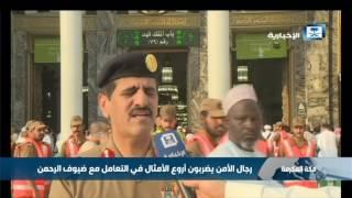 رجال الأمن يضربون أروع الأمثال في التعامل مع ضيوف الرحمن
