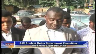 AAU Students Union Government Committee Shed More Light On Crisis