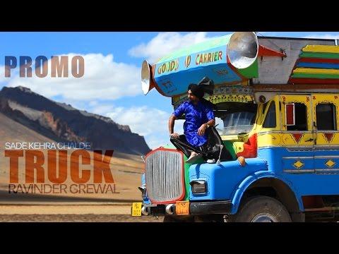 Truck | Ravinder Grewal | PROMO | LATEST PUNJABI SONGS 2014