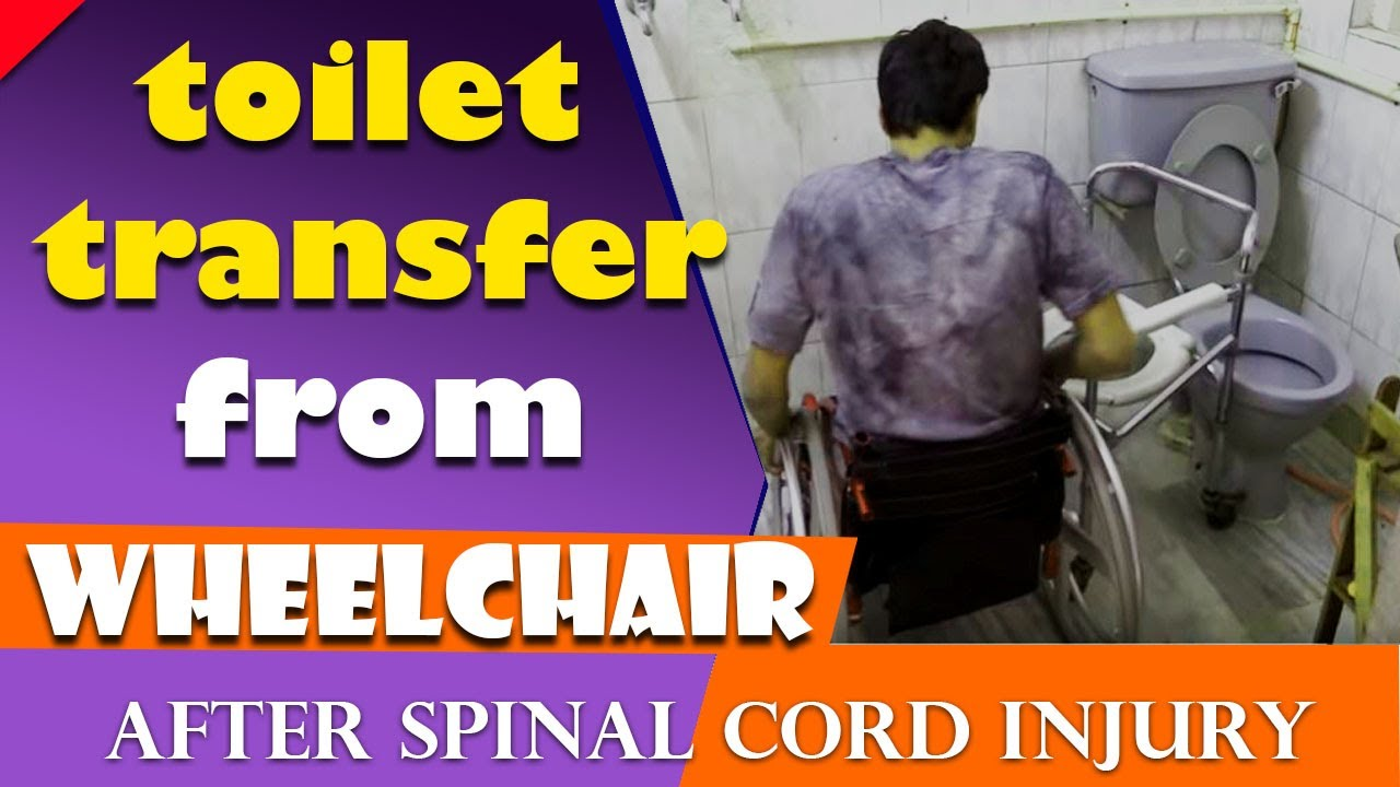 Quadriplegic Wheelchair Accent Lounge Chairs How A Do Commode Transfer To Youtube