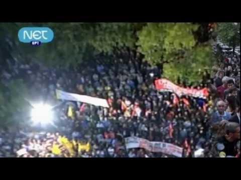 When Greek Public TV/Radio Service Went Down
