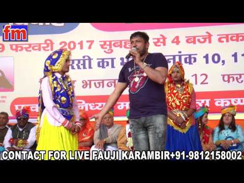 Fauji Karambir Hits || Non Stop Live Program || Haryanvi Superhit Song 2017