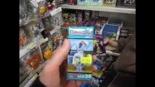 Game | Japanese Toy Stores!! | Japanese Toy Stores!!