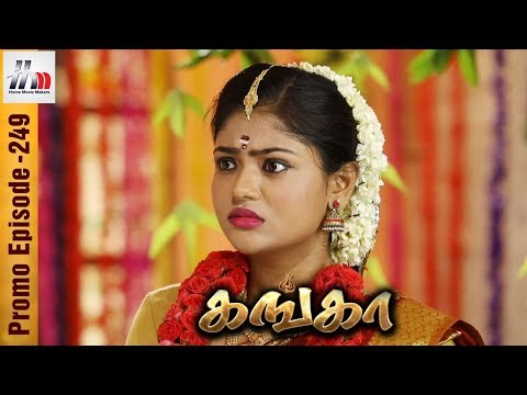 Ganga Tamil Serial | Episode 249 Promo |...