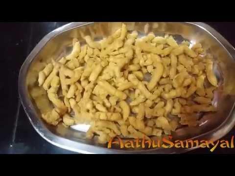 Karasev Recipe In Tamil/How To Make Kar Asev Recipe In Tamil/Diwali Recipe/Deepavali Snacks