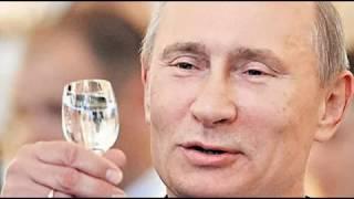 Как и в Компании Кого Путин будет отмечать День рождения!