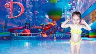 Диана Аквапарк Н2О Ростов. Diana at aquapark H2O