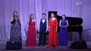 Вечер Юмор в музыке с участием солистов вокального академического ансамбля Глория. Зарайск