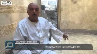مصر العربية | زقاق المدق يستغيث بنجيب محفوظ في ذكرى وفاته
