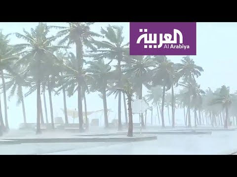 """إعصار """"مكونو"""" يضرب عمان بسرعة 170 كلم في الساعة"""