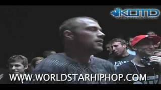 KOTD - Rap Battle - Tricky P vs Lexington