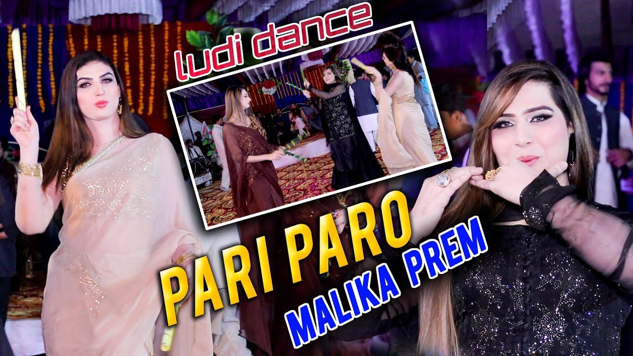 Download Pari Paro , Malika Prem  Mix Dance Performance 2021
