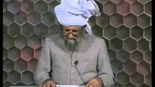 Urdu Dars Malfoozat #167, So Said Hazrat Mirza Ghulam Ahmad Qadiani(as), Islam Ahmadiyya