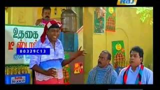 How to get free tea Vadivelu style!