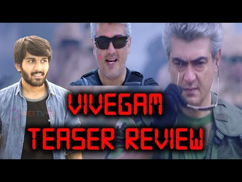 Vivegam - Official Teaser Review By Review Raja | Is It Look Like Arrambam ? | Ajith Kumar | Siva