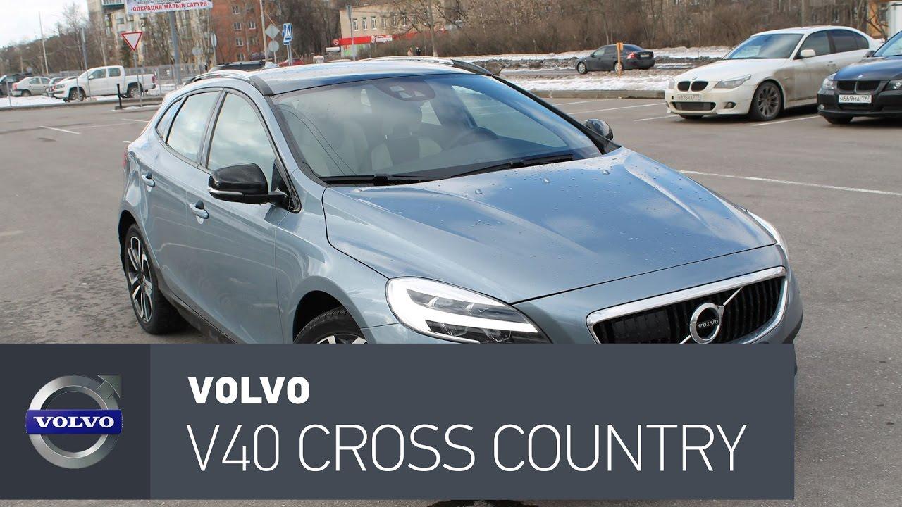 Volvo V40 Cross Country является кроссовером, вы серьезно?