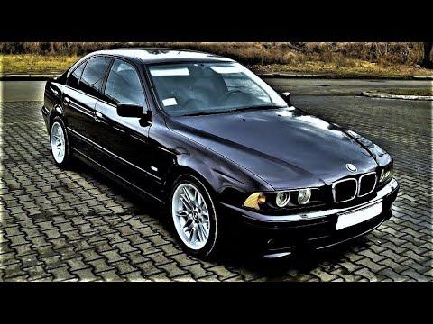 Проект восстановление BMW E39 !