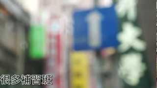 sony α99 slt a99v 我在台北車站的一天 初稿 阿凱閒居